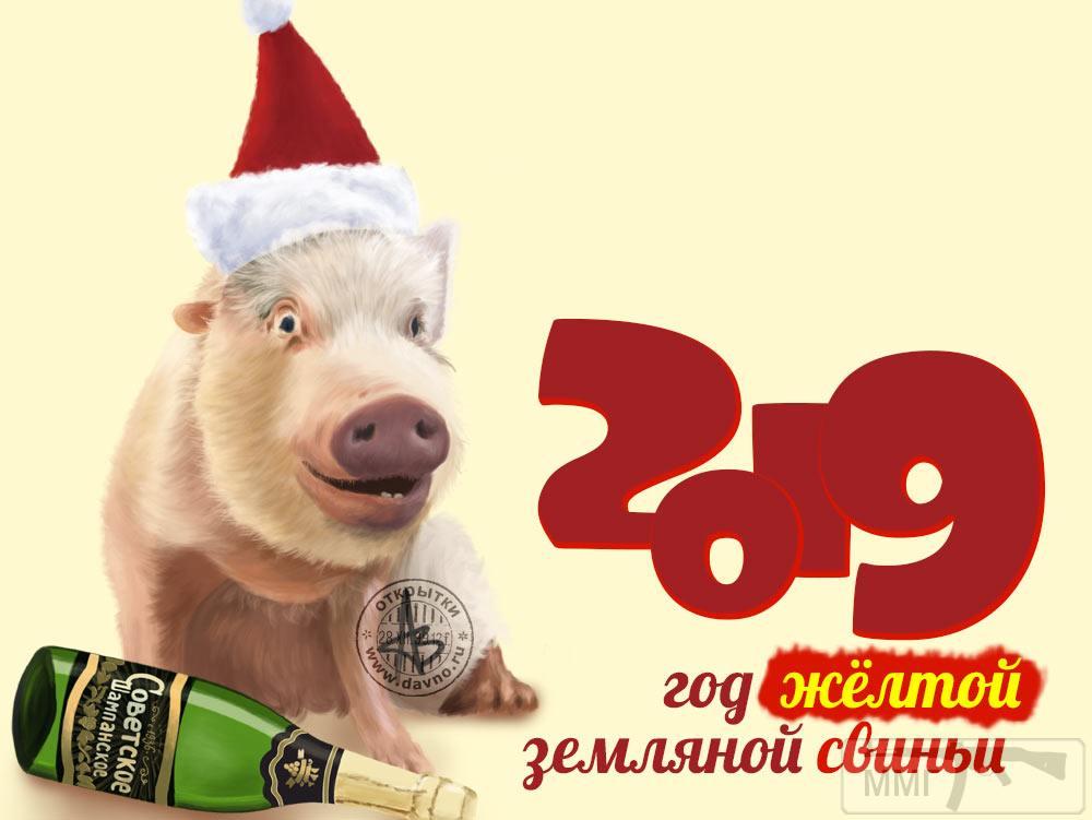 42999 - С Новым Годом