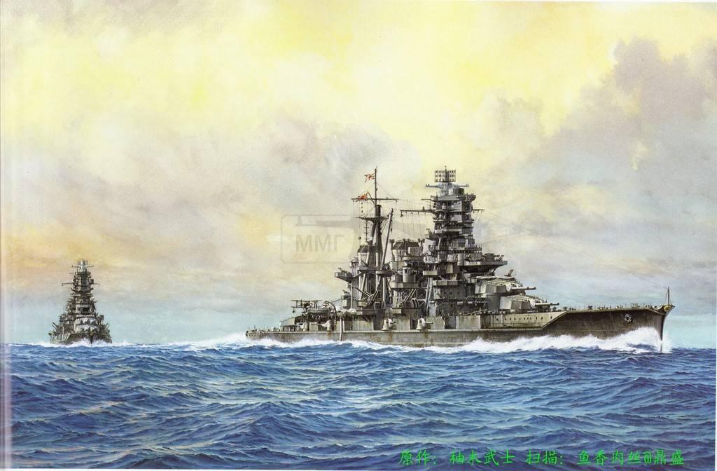 430 - Японский Императорский Флот