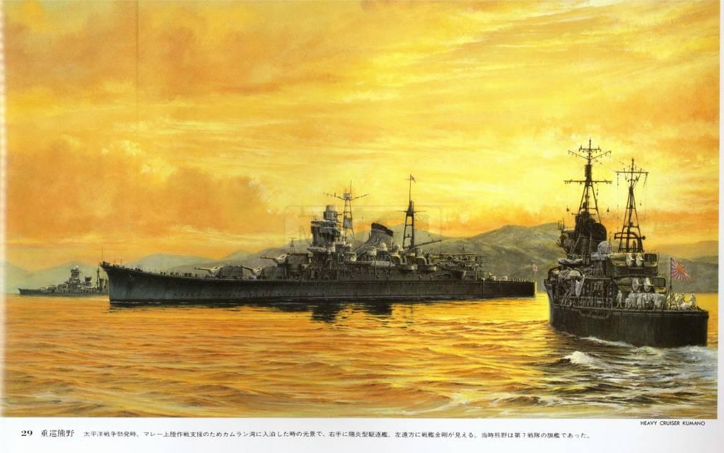 431 - Японский Императорский Флот