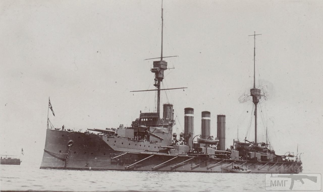 43176 - HMS Shannon