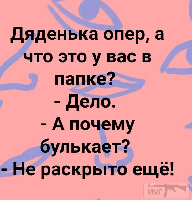 43182 - Анекдоты и другие короткие смешные тексты
