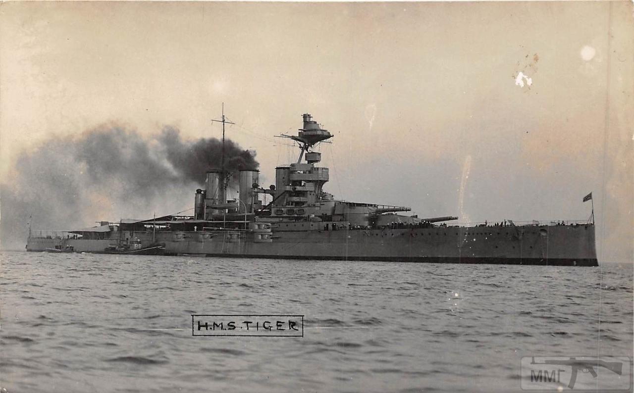 43228 - HMS Tiger