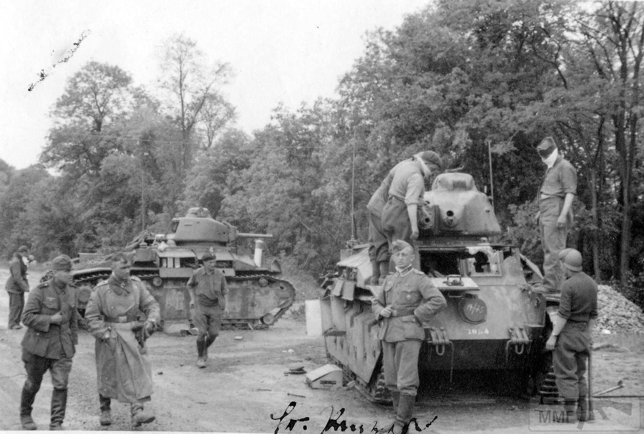 43256 - Французская кампания 1939-1940