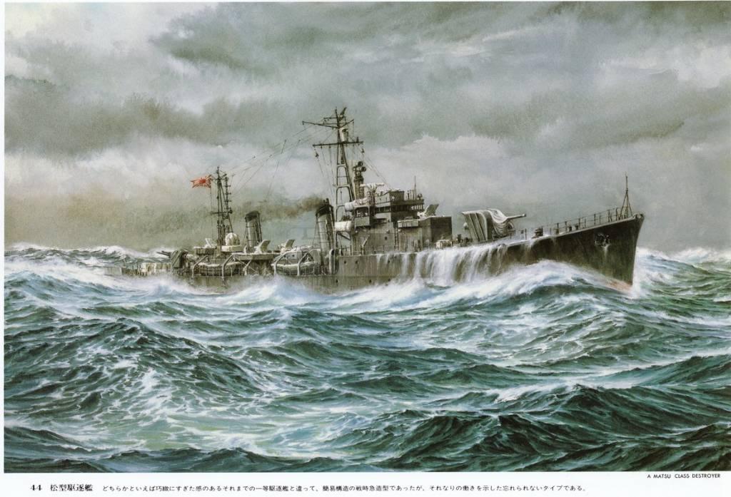 433 - Японский Императорский Флот