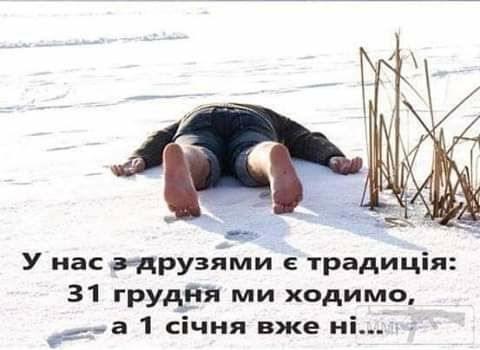 43357 - Пить или не пить? - пятничная алкогольная тема )))