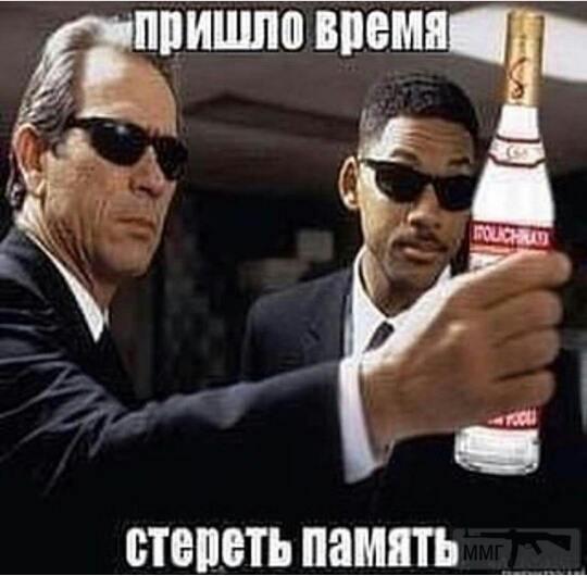 43384 - Пить или не пить? - пятничная алкогольная тема )))