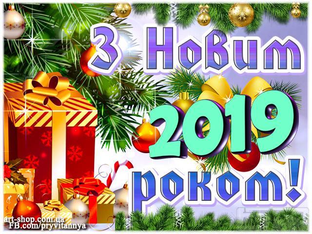 43397 - С Новым Годом