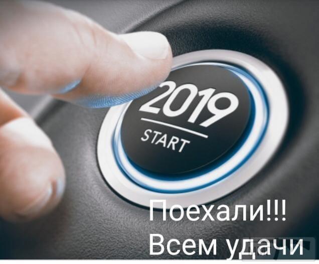 43398 - С Новым Годом