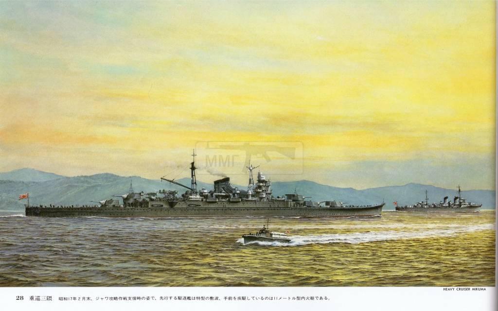 434 - Японский Императорский Флот