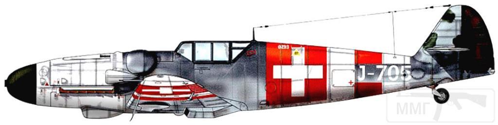 4342 - Операция «Швейцарский сыр»