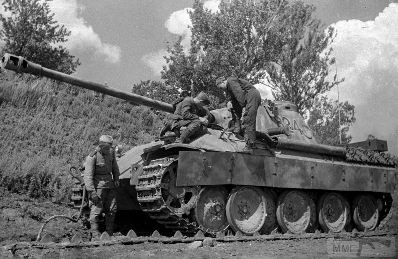 43485 - Achtung Panzer!