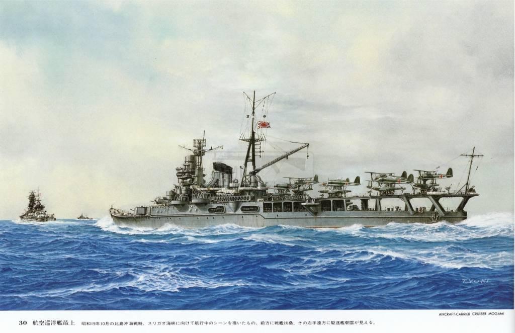435 - Японский Императорский Флот