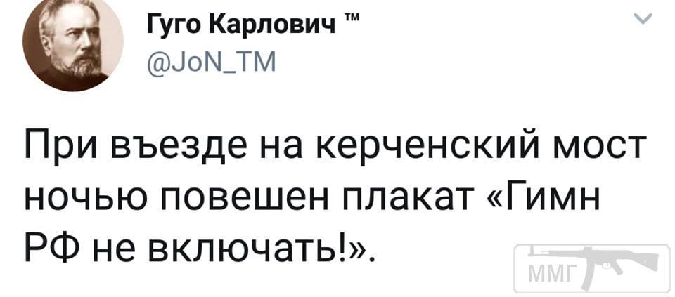 43522 - А в России чудеса!