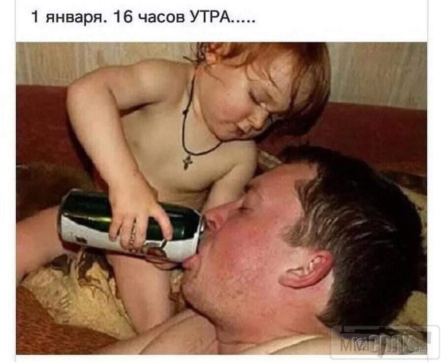 43532 - Пить или не пить? - пятничная алкогольная тема )))