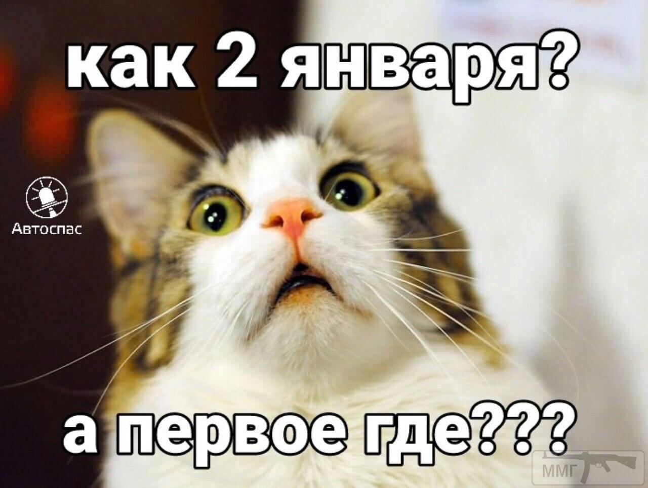 43536 - С Днюхой!!!