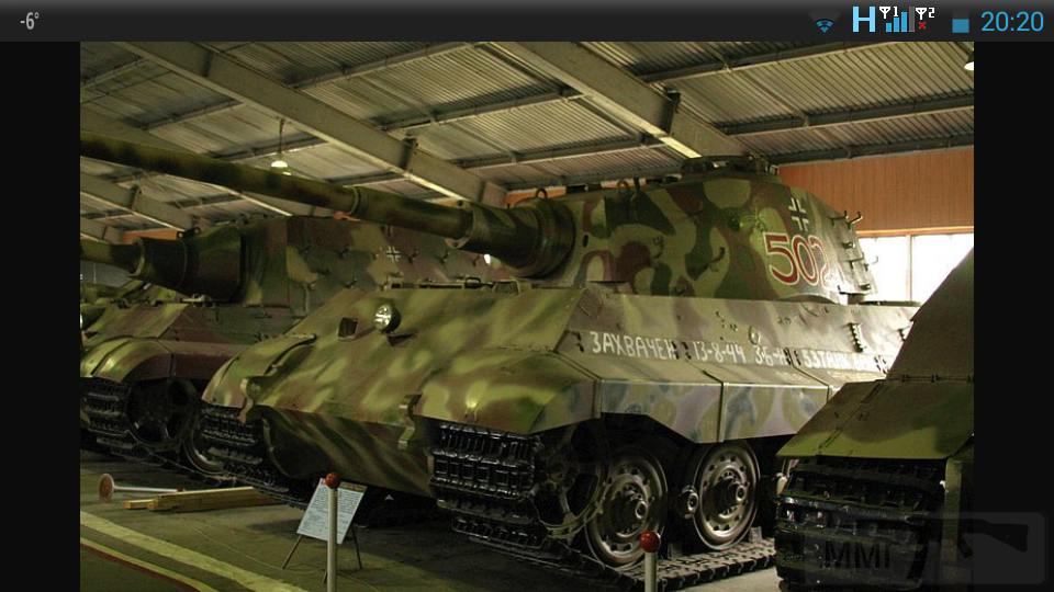 4356 - Танковий музей Кубинка