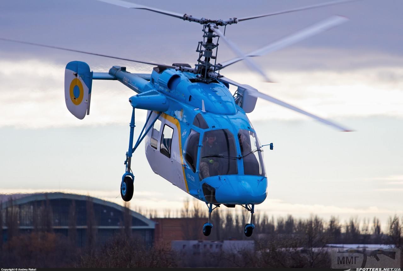 43594 - Морская Авиация ВМС ВС Украины