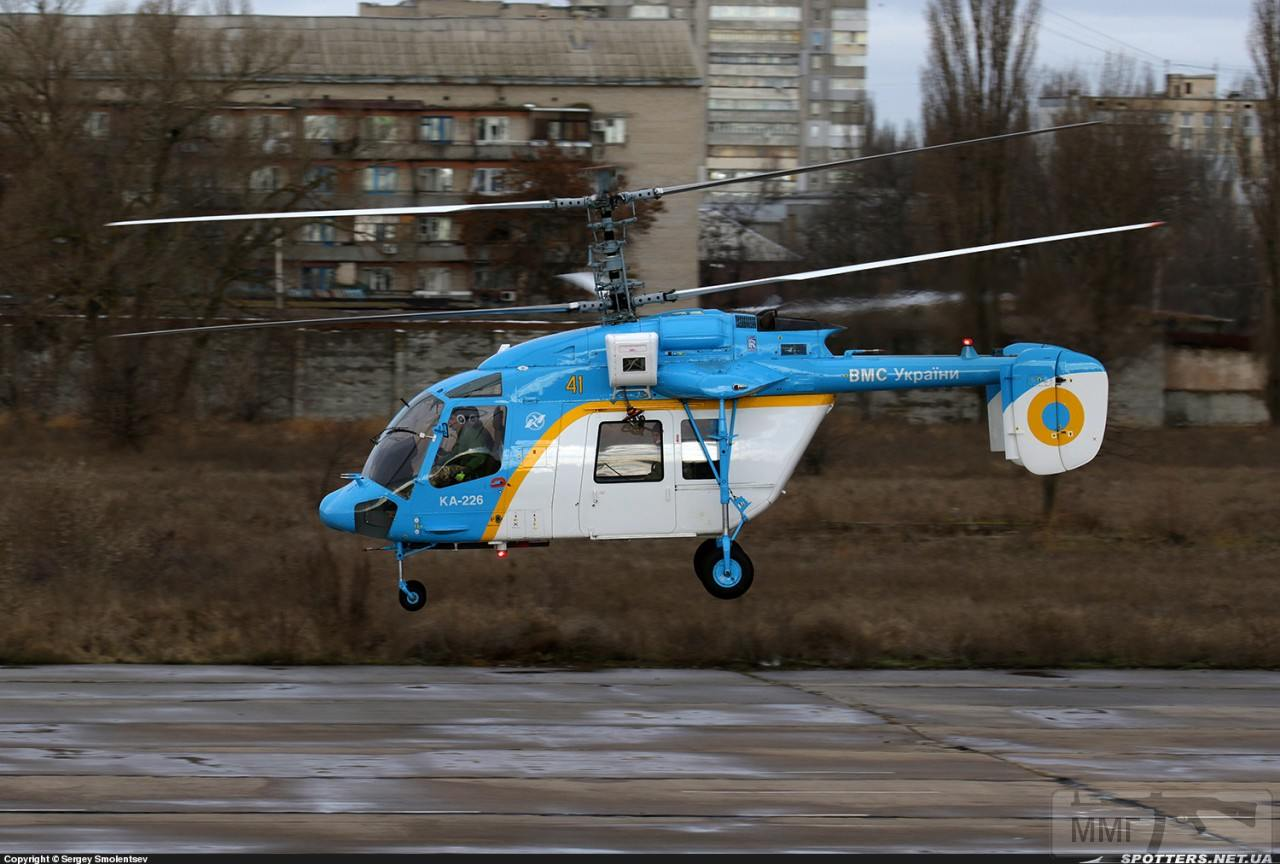 43595 - Морская Авиация ВМС ВС Украины