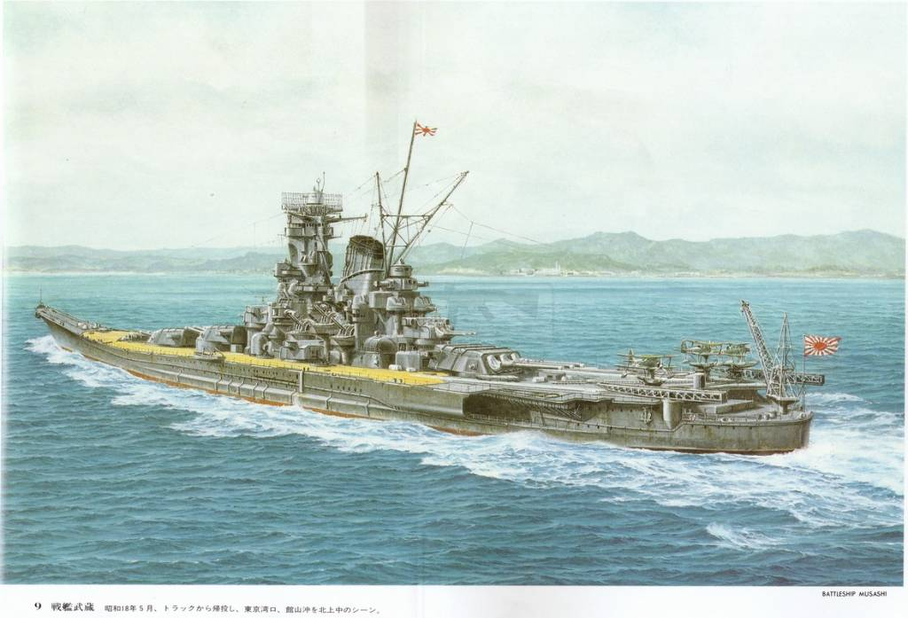436 - Японский Императорский Флот