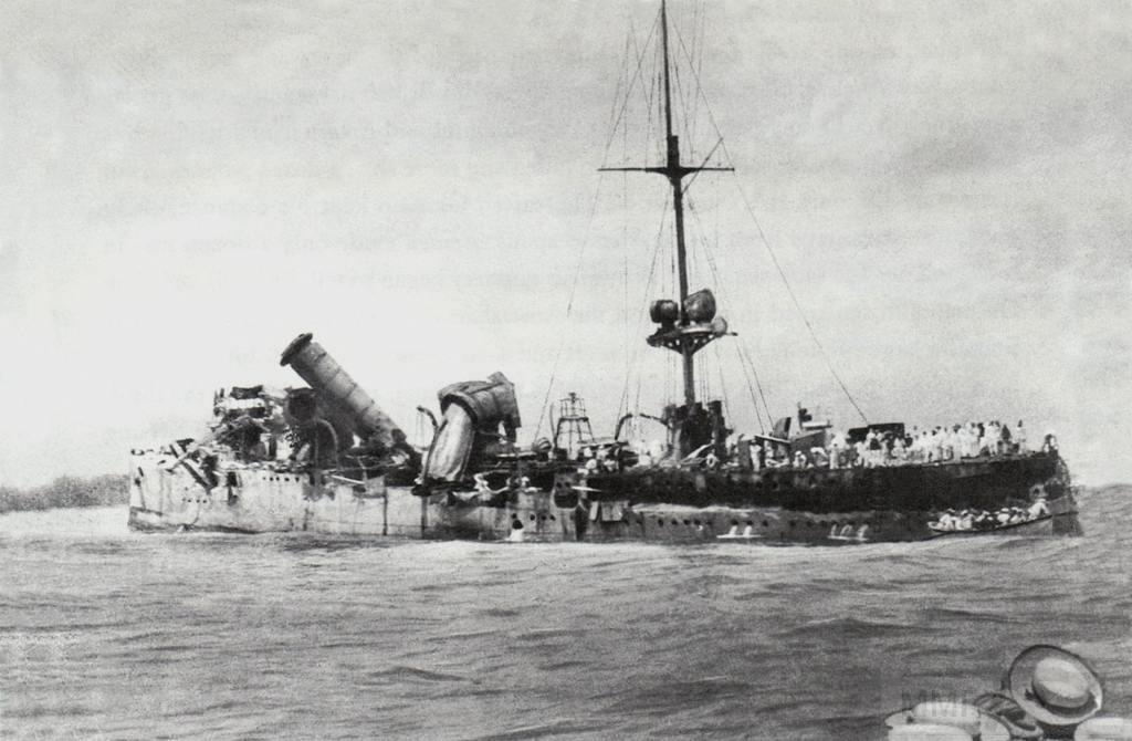 4363 - Германский флот 1914-1945