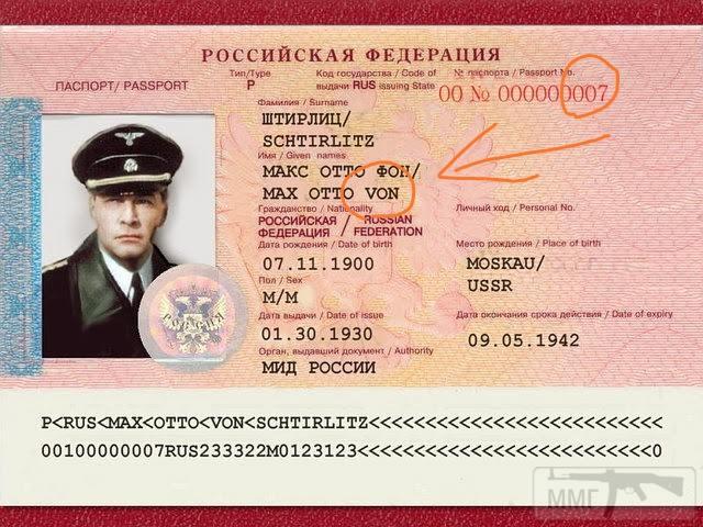 43688 - А в России чудеса!