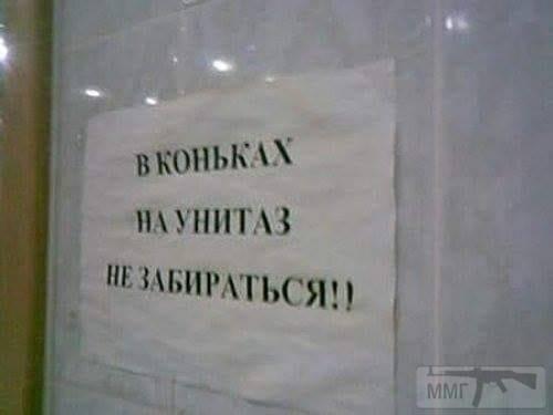 43691 - А в России чудеса!