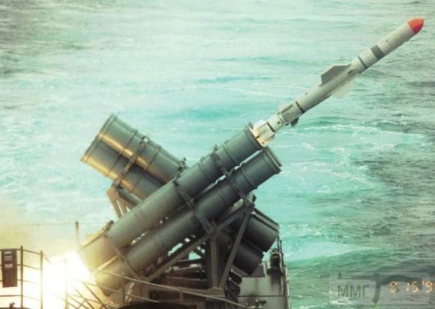 43703 - Военно-Морские Силы Вооруженных Сил Украины