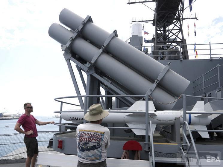 43704 - Военно-Морские Силы Вооруженных Сил Украины