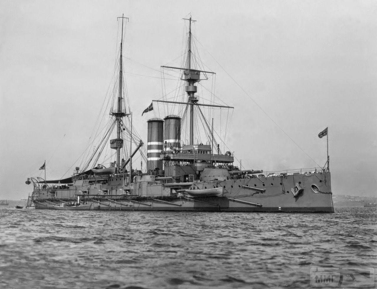 43713 - HMS Britannia