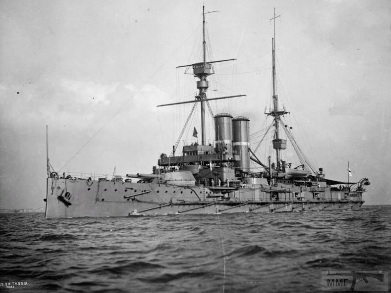 43714 - HMS Britannia