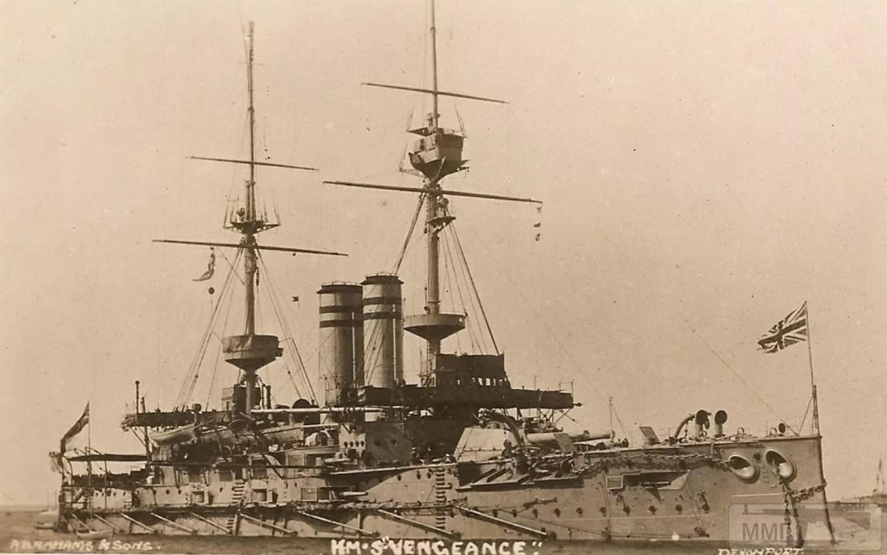 43716 - HMS Vengeance