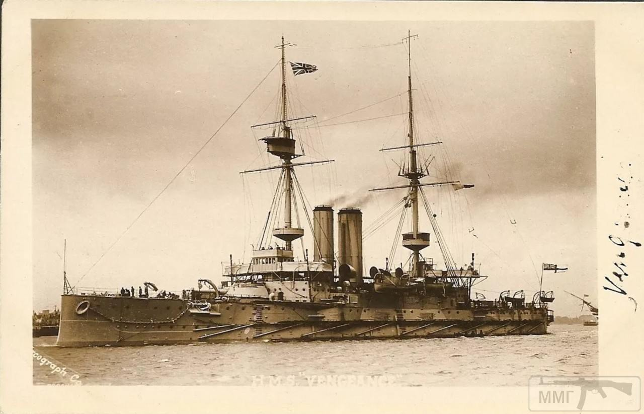 43717 - HMS Vengeance