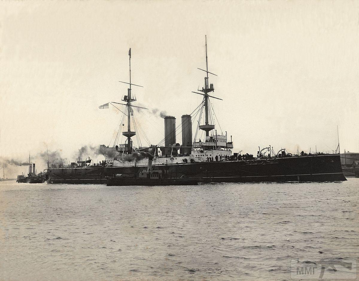 43718 - HMS Vengeance