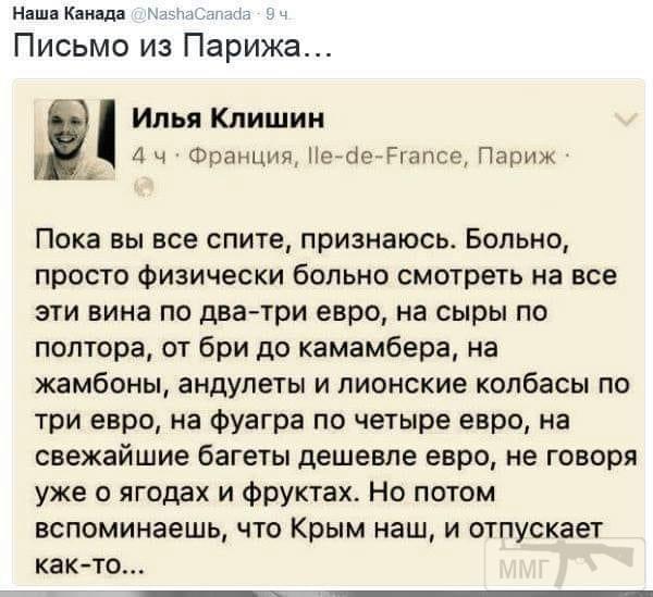 43726 - А в России чудеса!