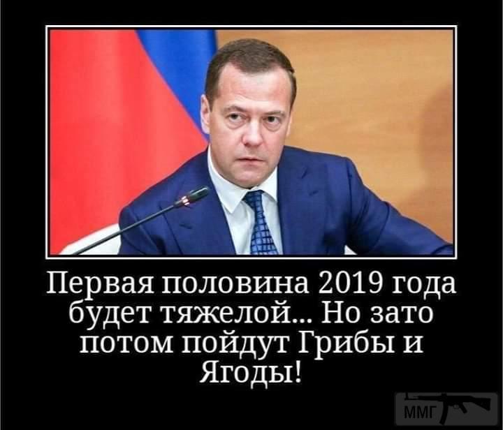 43727 - А в России чудеса!