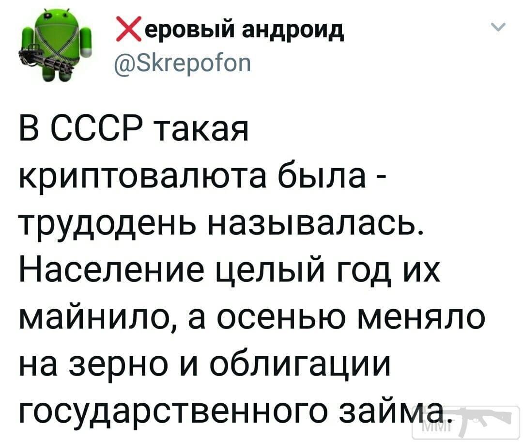 43728 - А в России чудеса!