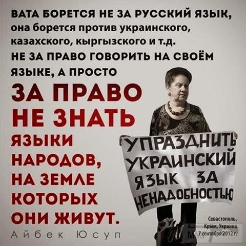 43729 - А в России чудеса!