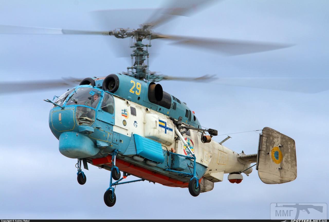 43789 - Морская Авиация ВМС ВС Украины