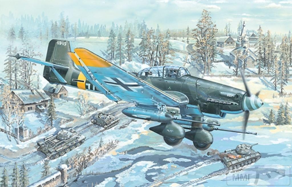 43791 - Самолеты Luftwaffe