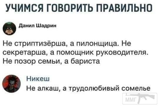 43795 - Пить или не пить? - пятничная алкогольная тема )))