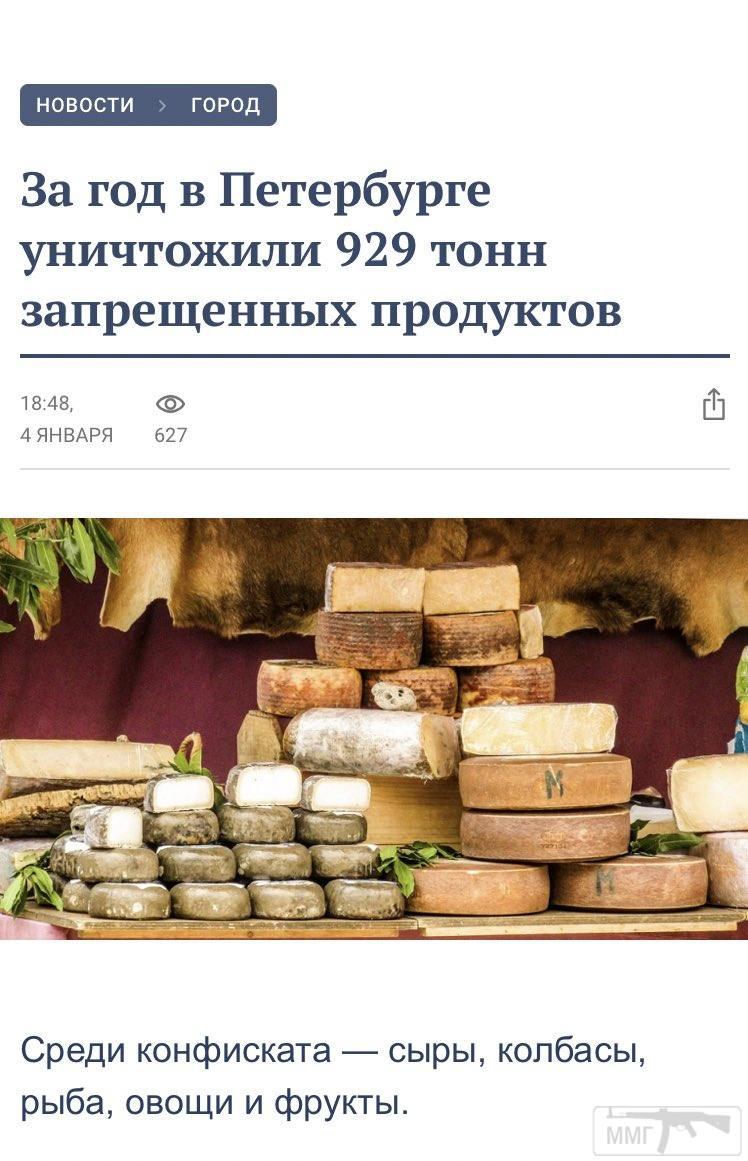 43799 - А в России чудеса!