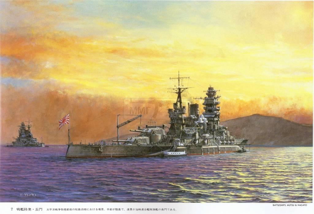 438 - Японский Императорский Флот