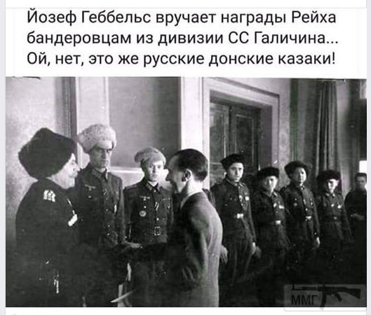 43800 - А в России чудеса!