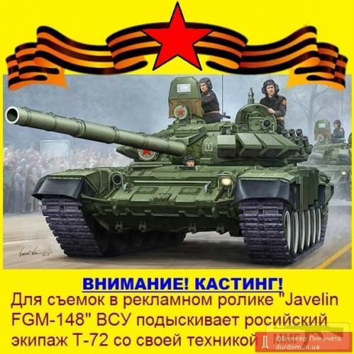 43819 - А в России чудеса!