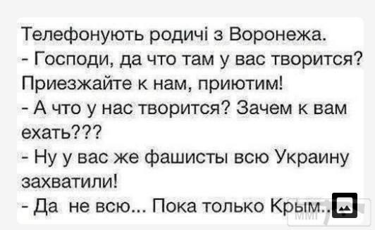 43836 - А в России чудеса!