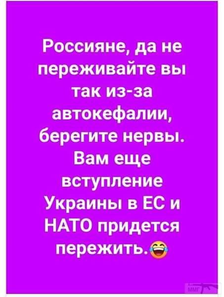 43837 - А в России чудеса!