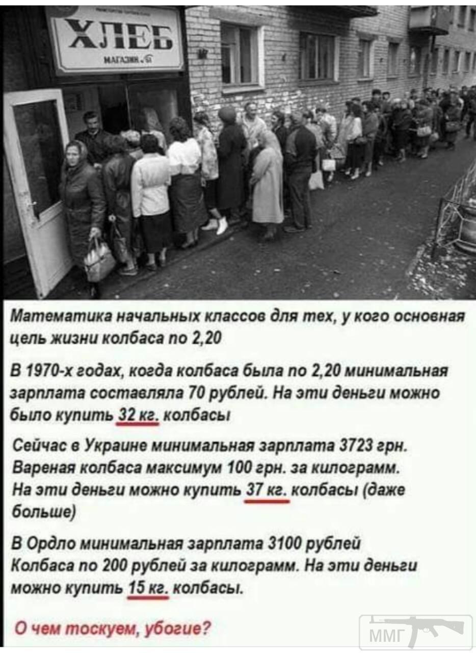 43839 - А в России чудеса!