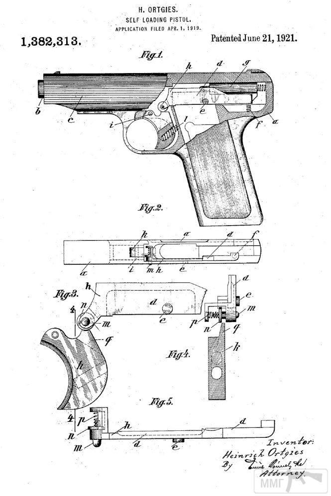 43893 - Пистолет Ортгис (Ortgies pistol).