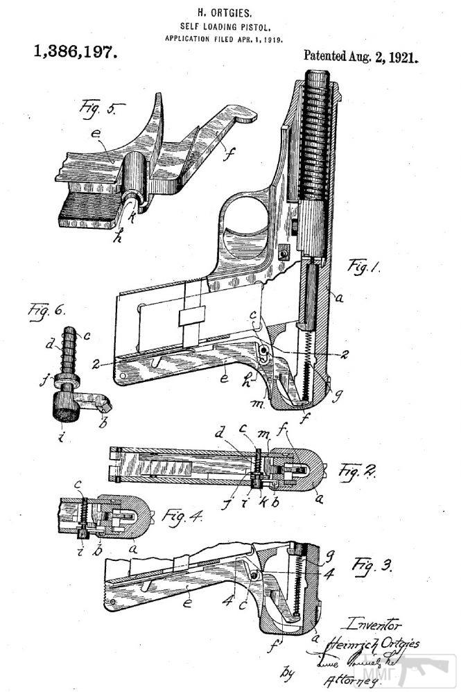 43895 - Пистолет Ортгис (Ortgies pistol).