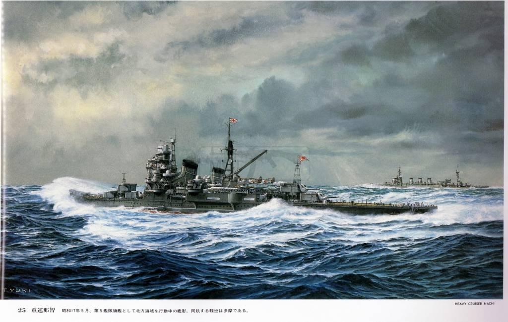 439 - Японский Императорский Флот